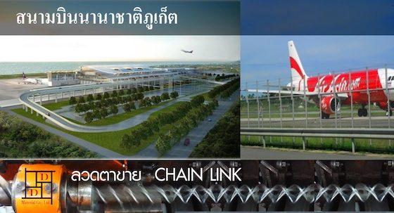 Chain Link Phuket